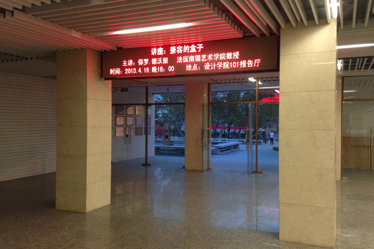 expo tradukado